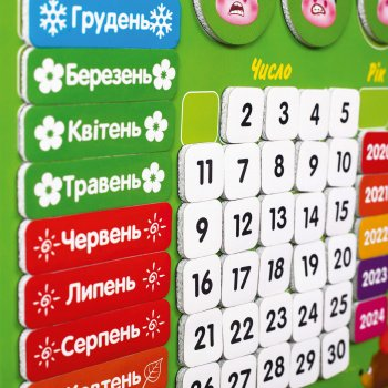 Календар магнітний Vladi Toys (укр) (VT5555-04)