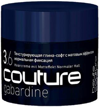 Текстурувальна глина-софт Estel Professional Gabardine Haute Couture з матовим ефектом 40 мл (4606453061528)