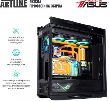 Компьютер ARTLINE Overlord RTX P98 v24