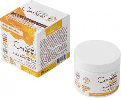 Тёплый воск для эпиляции Caramel Warm Wax Jar в банке 250 мл (4823015927508)