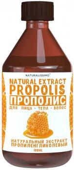 Пропіленгліколевий екстракт прополісу Naturalissimo для тіла 100 мл (2000000015705)