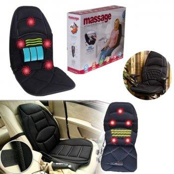 Массажер накидка на сидение Massage seat topper, Массажная электрическая накидка на кресло