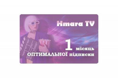 Hmara TV Подписка оптимальная на 1 месяц (промокод)