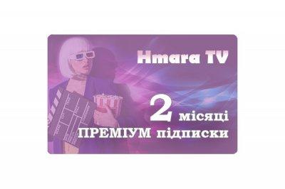 Hmara TV Подписка премиум на 2 месяца (промокод)