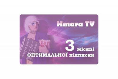 Hmara TV Подписка оптимальная на 3 месяца (промокод)