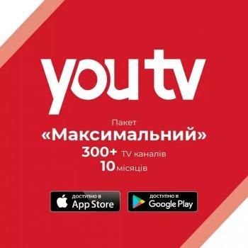 Підписка YouTV Максимальний на 10 місяців (промокод)