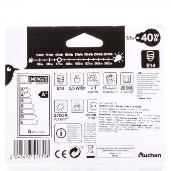Світлодіодна Лампочка Auchan (E14; 40 Вт)