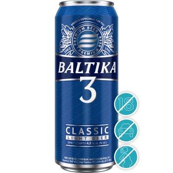 Упаковка пива Балтика 3 світле фільтроване 4.8% 0.5 л х 24 шт (4820000451291)