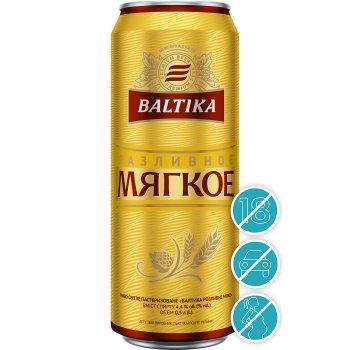 Упаковка пива Балтика Розливне М'яке 4.4% 0.5 л х 24 шт (4820000459457)