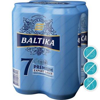Упаковка пива Балтика 7 світле фільтроване 5.4% 0.5 л Мультіпак 4 шт (4820000453141)