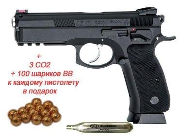 Пістолет пневм. ASG CZ SP-01 Shadow 4,5 мм