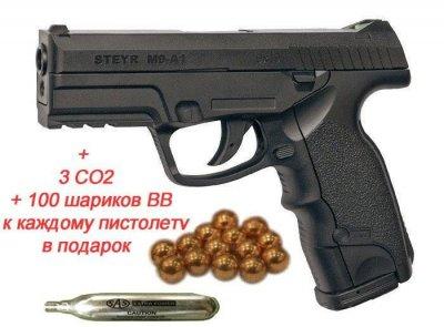 Пістолет пневм. ASG Steyr M9-A1 4,5 мм