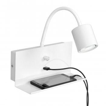 Бра Luminex Demia USB (1428)
