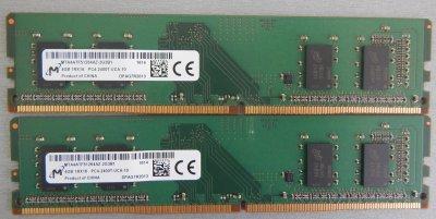 Оперативна пам'ять Hynix DDR4-2400 4096MB (4GB) PC4-2400T-UCA-10 ( MTA4ATF51264AZ-2G3B1 ) Б/У
