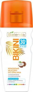 Молочко солнцезащитное Bielenda с кокосовым маслом SPF 30 200 мл (5902169038847)