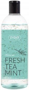 Гель для душа Ziaja Освежающий мятный чай 500мл (5901887050285)