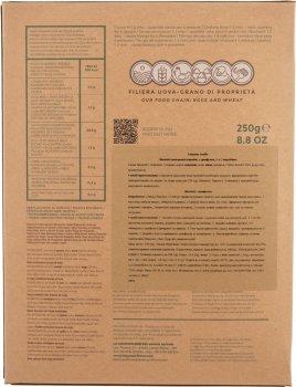 Макарони La Campofilone Лінгвіні з трюфелем 250 г (8014311865205)