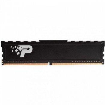 DDR4 8GB/3200 Patriot Signature Premium (PSP48G320081H1)