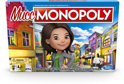 Настільна гра Hasbro Місіс Монополія (E8424)