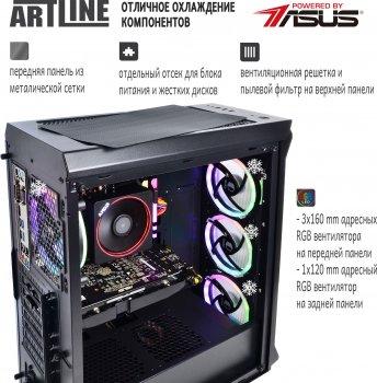 Компьютер ARTLINE Gaming X63 v17