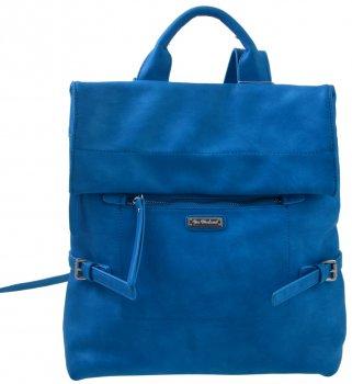 Сумка-рюкзак Yes Weekend 29x33x15 см Морская волна (5009075532206) (553220)