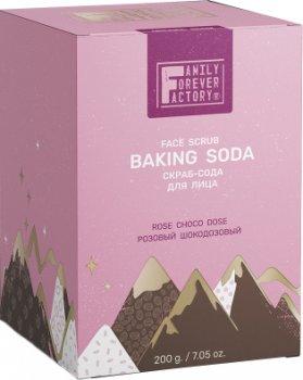 Скраб-сода для лица Family Forever Factory Розовый Шокодозовый 200 г (4813409000290)