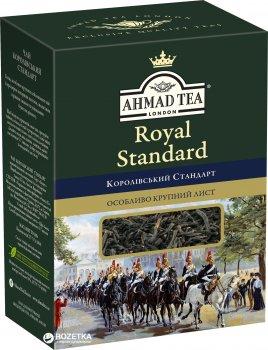 Упаковка чая крупнолистового Ahmad Tea Королевский Стандарт 50 г х 32 шт (0054881115995)