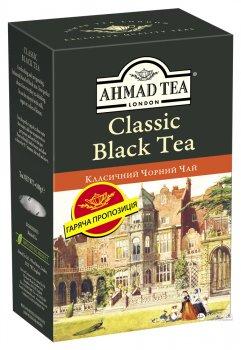 Упаковка чая черного листового Ahmad Tea Классический 100 г х 14 шт (0054881115674)