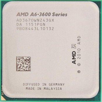 Процессор AMD A6-3670K socket Fm1 б/у