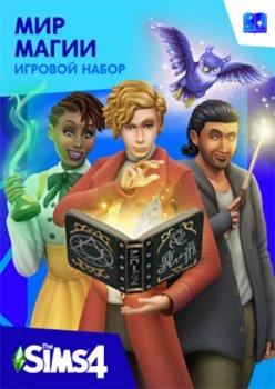 The Sims 4: Мир Магии. DLC (дополнение) для ПК (PC-KEY, русская версия, электронный ключ в конверте)