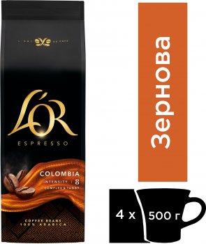 Упаковка кави в зернах L'OR Espresso Colombia 100% Арабіка 500 г х 4 шт (8711000464632)
