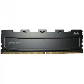 Модуль пам'яті для комп'ютера DDR4 8GB 2400 MHz Black Kudos eXceleram (EKBLACK4082414A)