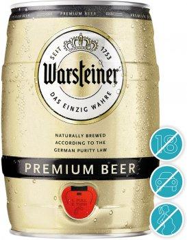 Пиво Warsteiner Premium Verum світле фільтроване 4.8% 5 л  (4000856003107)