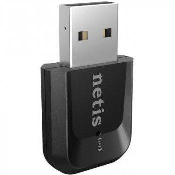 Сетевой Wi-Fi адаптер Netis WF2123 до 300Mbps Чёрный
