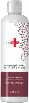 Очищающий тоник Home-Peel с витамином С и кремнием 200 мл (4820208890410)