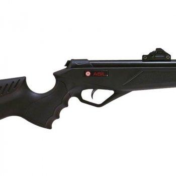 Гвинтівка пневматична ASIL 701 (4.5 mm)