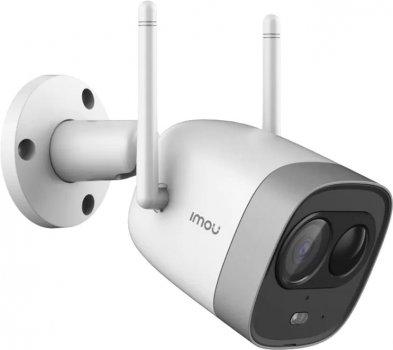 IP-камера Dahua New Bullet IPC-G26EP (2.8 мм)