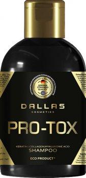 Шампунь для відновлення структури волосся Dallas Hair Pro-tox з колагеном і гіалуроновою кислотою 1 л (4260637723314)