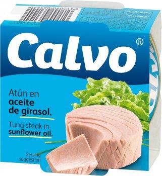 Тунец Calvo в подсолнечном масле 160 г (8410090031440)