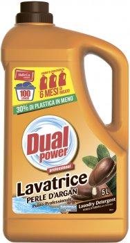 Концентрований засіб для прання Dual Power Аргана 5 л (BL9254) (8054633837672)