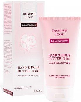 Живильна олія для рук і тіла BioFresh 2 в 1 Diamond Rose 150 мл (3800156004030)
