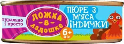 Упаковка м'ясного пюре Ложка в ладошке Індичка 6 шт. х 100 г (4815396001663)