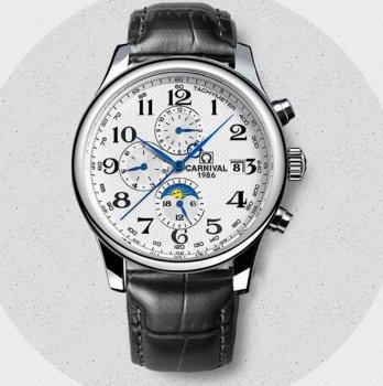 Мужские механические часы Carnival Masters 43х10 мм Черный с серебристым 8710
