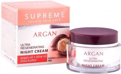 Ультрарегенерирующий ночной крем BioFresh Supreme Argan для всех типов кожи лица 50 мл (3800200961562)