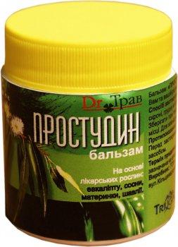 Бальзам для тела Dr.Трав Простудин 35 г (4820032502411)