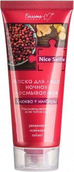 Маска для лица ночная несмываемая Белита-М Nice Selfie Клюква + имбирь 60 г (4813406007407)