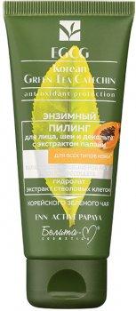 Энзимный пилинг для лица шеи и декольте Белита-М Egcg Korean Green Tea Catechin с экстрактом папайи для всех типов кожи 60 г (4813406008428)