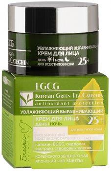 Увлажняющий выравнивающий крем для лица Белита-М Egcg Korean Green Tea Catechin для всех типов кожи 50 г (4813406008503)