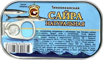 Сайра Baltijos konservai в собственном соку 120 г (4779026840773)