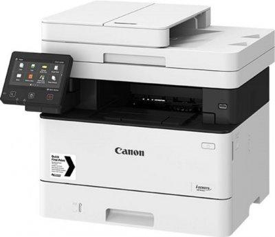 Canon i-SENSYS MF446x with Wi-Fi, duplex, DADF (3514C006)